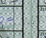 rotunda2